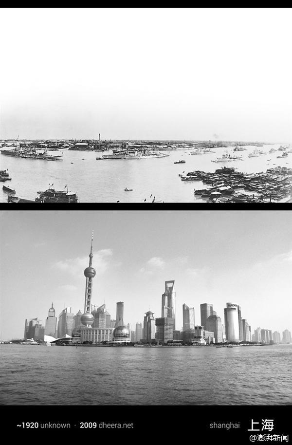 Time Journey: American photogaphers' view of Shanghai